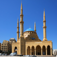 Historical Beirut Walking Tour  Photos