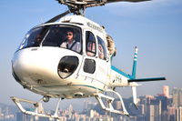 Hong Kong Helicopter Tour Photos