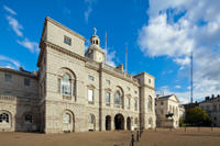 Household Cavalry Museum Entrance Ticket in London Photos