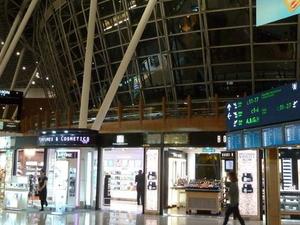 Kuala Lumpur International Airport Plaza Premium Lounge Photos
