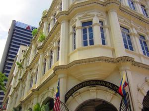 4-Day Malacca and Kuala Lumpur Tour from Singapore Including Batu Caves Photos