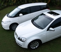 Private Arrival Transfer: Cairns Airport to Hotel Photos