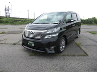 Private Arrival Transfer: Osaka Airports to Kyoto  Photos