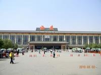 Private Departure Transfer: Hotel to Xi'an Railway Stations  Photos