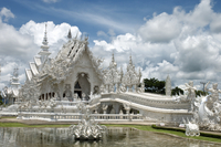 Private Tour: Chiang Rai City Sightseeing Photos