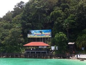 Pulau Payar Marine Park Snorkeling Tour from Langkawi Photos
