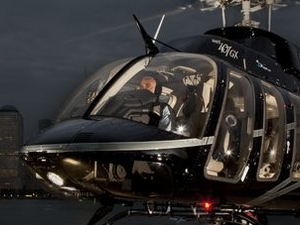 Viator VIP: NYC Night Helicopter Flight and Statue of Liberty Cruise Photos