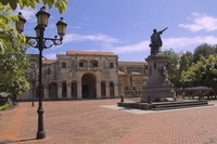 Santo Domingo Sightseeing Tour from Punta Cana