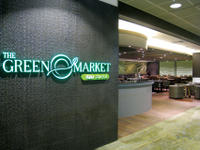 Singapore Changi Airport Lounge: The Green Market Photos