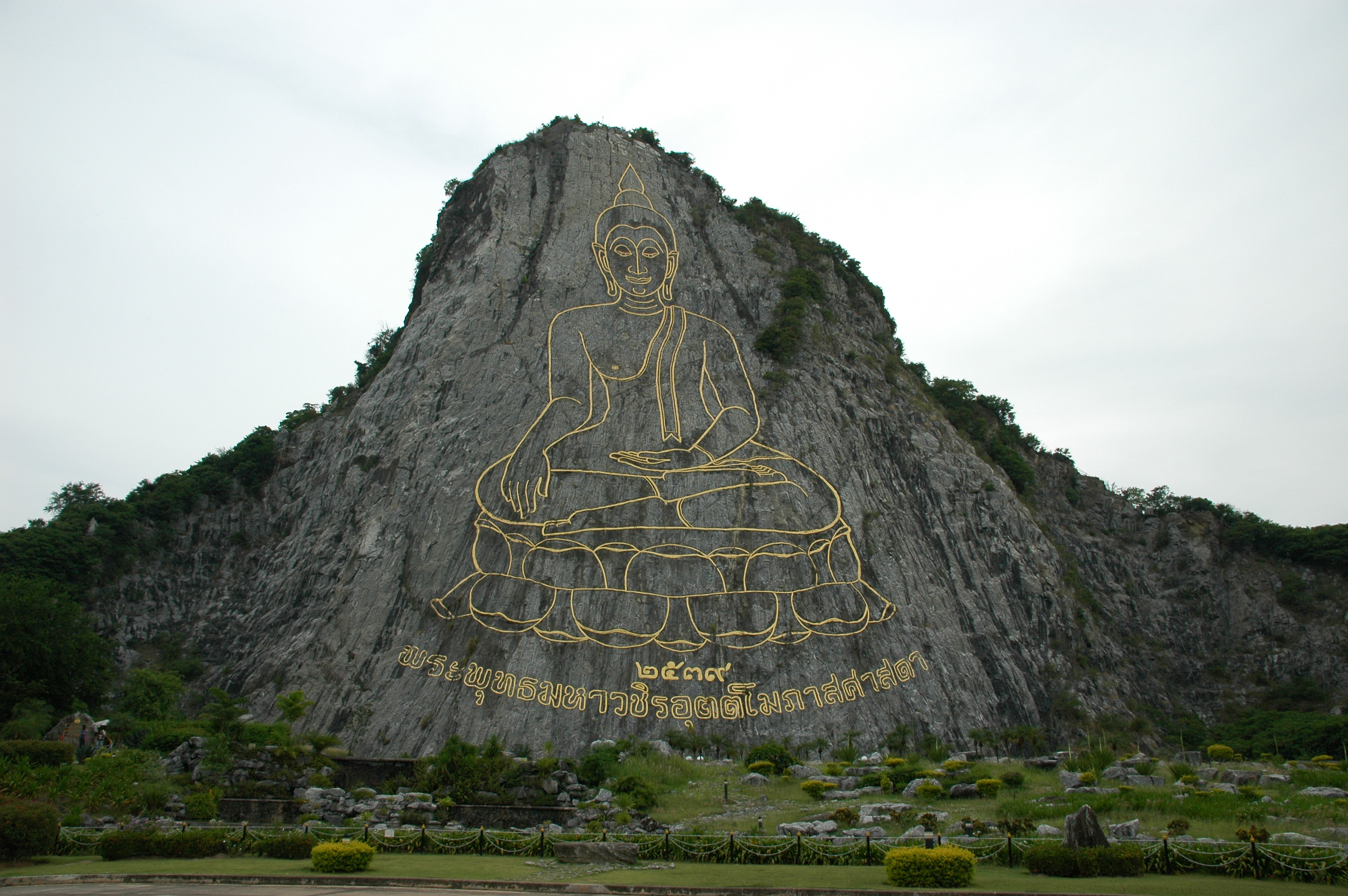 Chonburi Thailand  City pictures : List of Tourist Attractions in Chonburi, Thailand Touristlink