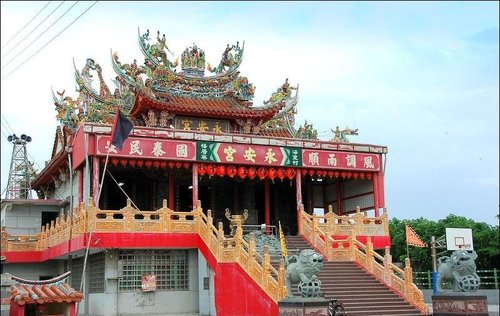 Yunlin Taiwan  city photos : Mailiao, Taiwan Tourist Information