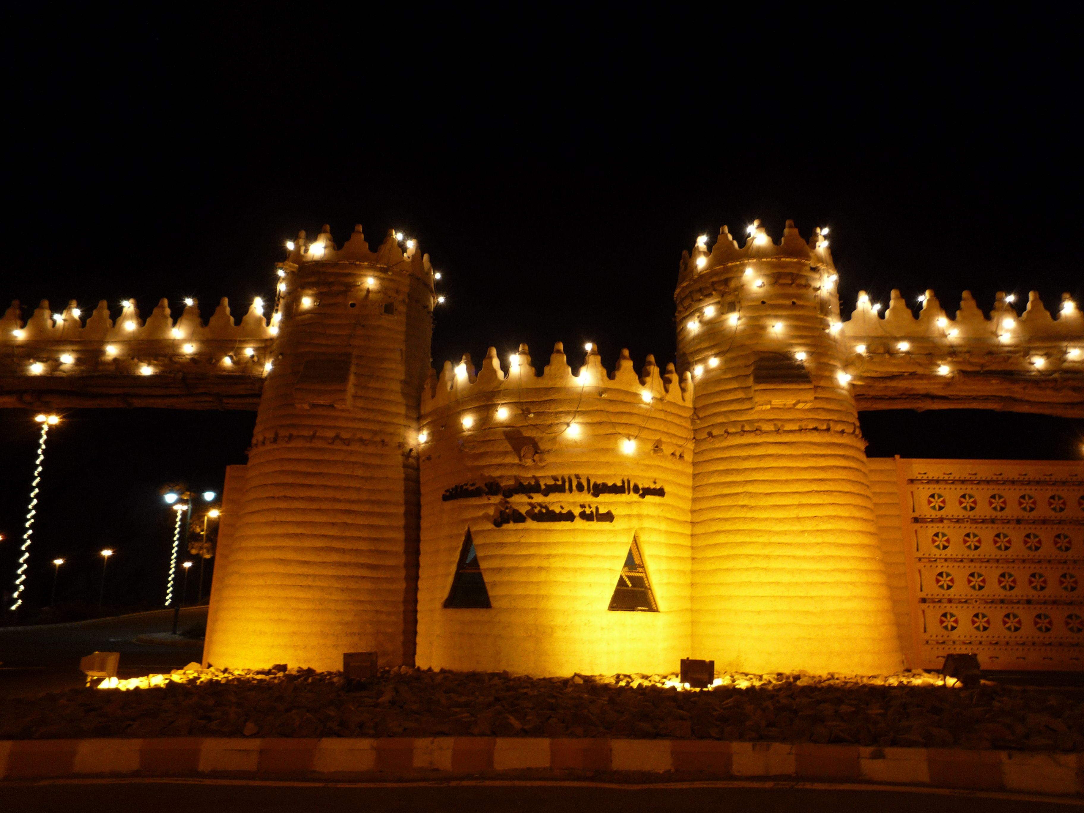 Ha'il Saudi Arabia  city photo : ... of Tourist Attractions in Ha'il Province, Saudi Arabia Touristlink