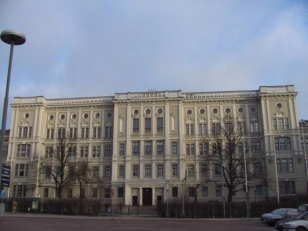 Helsinki Metropolia University Of Applied Sciences, Helsinki, Finland Tourist Information