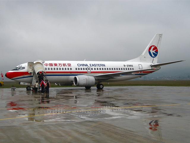 Sân bay Triều Đông
