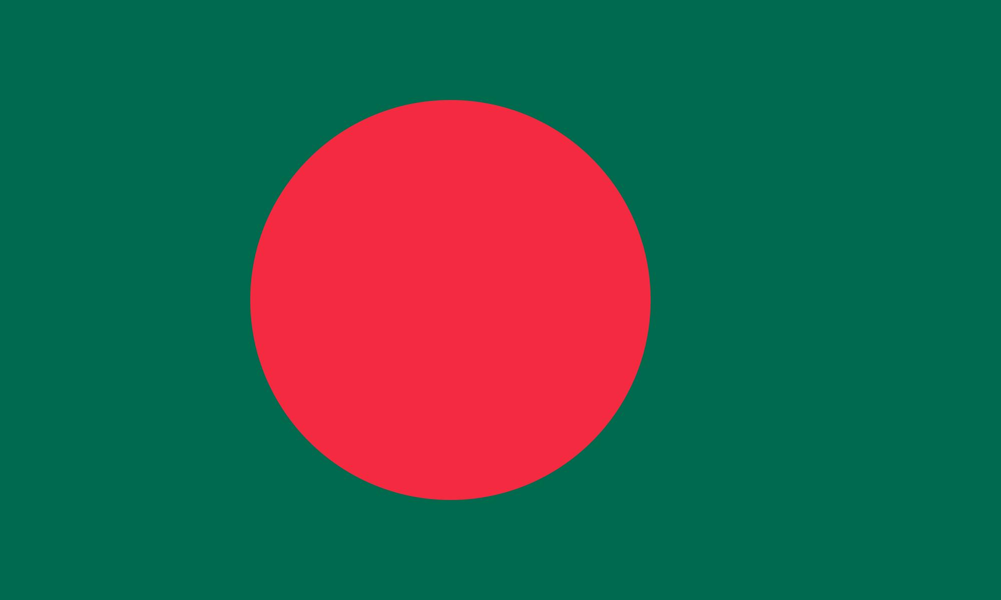 Bangladesh Porjoton Corporation Hotel